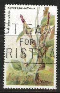 KENYA Scott 257 used flower stamp 1983 CV $0.75