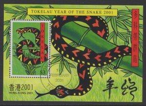 TOKELAU ISLANDS SGMS319 2001 HONG KONG 2001 FINE USED