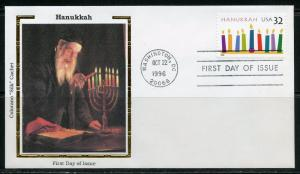 UNITED STATES COLORANO 1996 HANUKKAH  FIRST DAY COVER