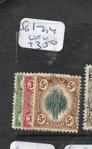 MALAYA KEDAH (P1006B) LEAF 1-2, 4   VFU
