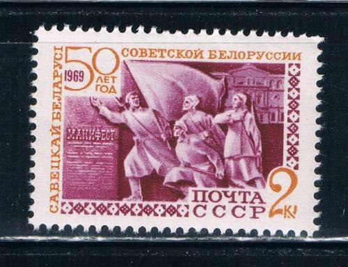 Russia #3568 MNH Revolutionaries and Monument (R0186)