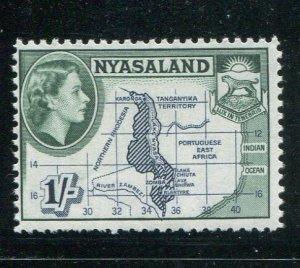Nyasaland #106 MNH  - Make Me A Reasonable Offer