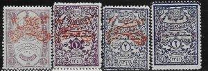 Saudi Arabia 22-25 mh 2018 SCV $190.00   -     5541