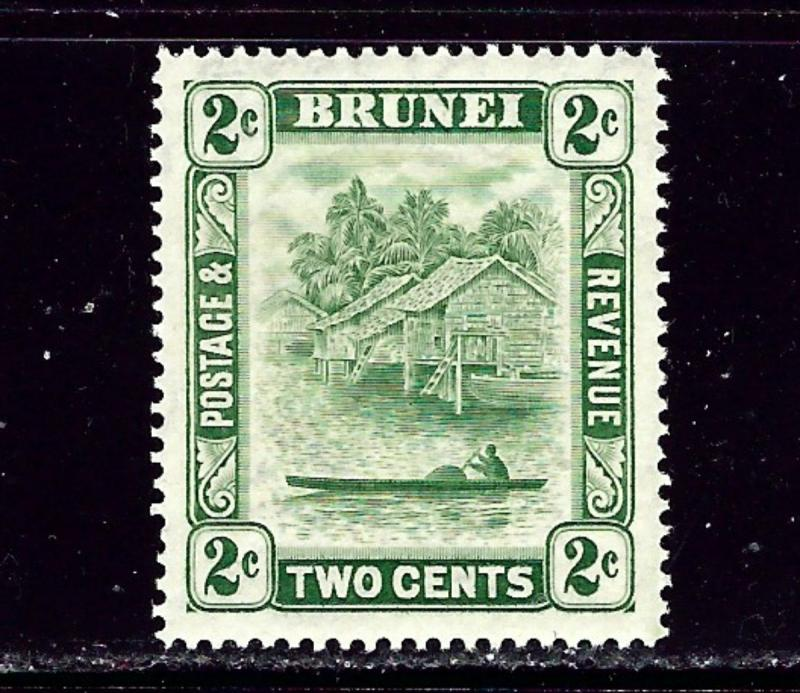 Brunei 45 MH 1933 issue brownish gum