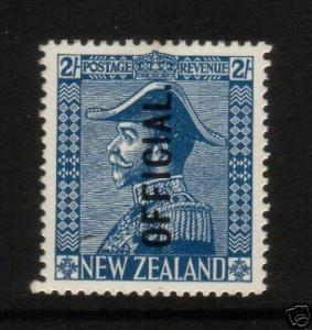 NEW ZEALAND 1926  2/- ADMIRAL OFFICIAL  MLH  SG O112