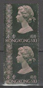 COLLECTION LOT # 4532 HONG KONG #287 PAIR (BOTTOM ONE LIGHT FAULTY) 1973 CV+$15