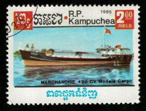 Ship (RT-790)