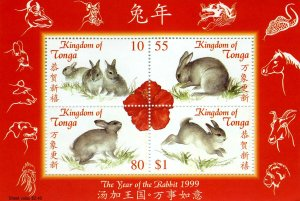 Tonga 1999 Year of the Rabbit Sheet Perforated Mint (NH)