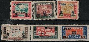 Tannu Tuva 1932 SC 29-34 Mint SCV $59.00 Set