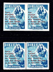 ROMANIA PRIVATE PRINT 1959 LIBERTY FOR ROMANIA IMPERF-PERF PAIRS OG NH U/M VF