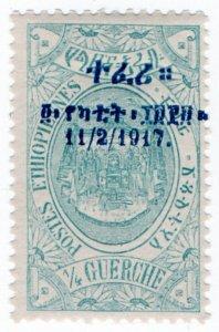 (I.B) Ethiopia Postal : Coronation of King Zeoditu ¼G