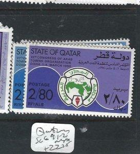 QATAR  (P1806BB)  SG 691-2  MNH
