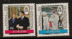 ST.HELENA SG486/7 1986 ROYAL WEDDING MNH