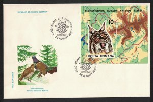 Romania Lynx Wild Cat 50th Anniversary of Retezat National Park MS FDC SG#MS4965
