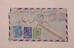 SAUDI ARABIA  RIYADH 1959 ADEN CAMP BACKSTAMP