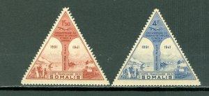 SOMALI COAST VICHY #C7A-7B...SET...MNH...$2,50