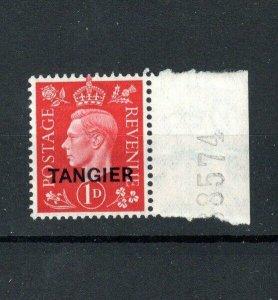Morocco Agencies 1937 1d GB opt  MH