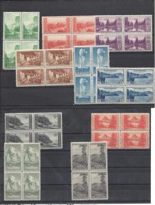 United States, 740-49, National Parks 1934 XF  Blocks(4),MNH