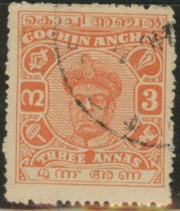 India - Cochin Feudatory state Scott 88 Used