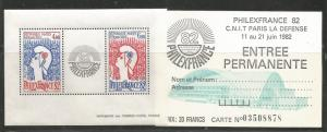 FRANCE 1821, MNH STAMP WITH TICKET, MARIANNE, BY JEAN COCTEAU