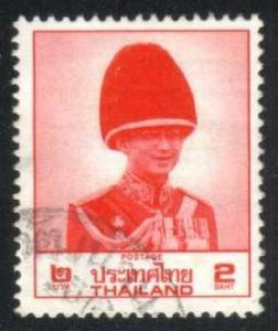 Thailand #1233 King Bhumibol Adulyadej, used (0.25)