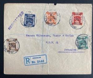 1920 Jerusalem Palestine Registered Cover Locally Used Overprinted Stamps