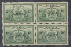 Canada Sc EO1 1950 10c OHMS Official Special Delivery stamp Bl of 4 mint NH