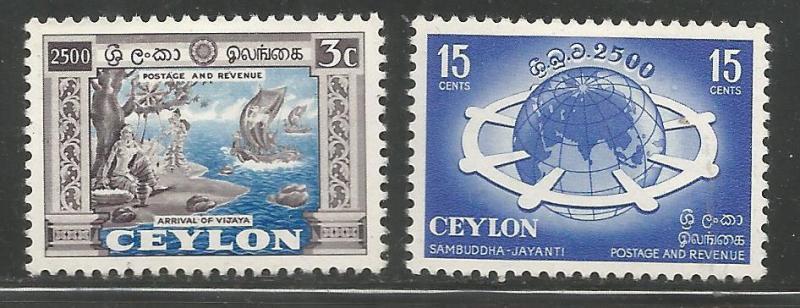 CEYLON   332-333 MINT HINGED BIRTH OF BUDDHA SET