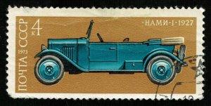 1973, Car (T-9039)