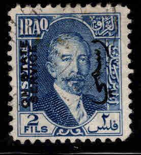 IRAQ Scott o55 Used  1932 Official stamp