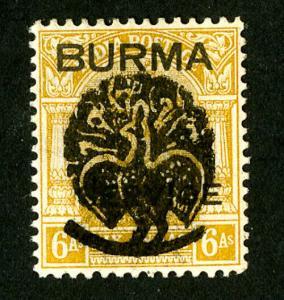 Burma Stamps # 1N27 VF OG NH Scarce Scott Value $190.00