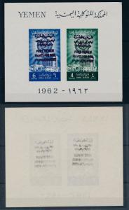 [35756] Yemen 1964 Arab league Overprint by hand in purple Souv. Sheet MNH VF