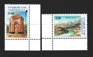 Tajikistan. 1993. 16-17 from the series. Landscape, Arbor. MNH.