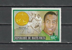 Burkina Faso, Scott cat. 317. Pele of Soccer value from Zodiac issue. ^