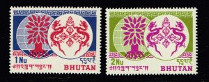 BHUTAN STAMP 11962 World Refugee Year (1960) MNH SET