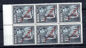 Malta KGVI 1948 MNH block 1 1/2d Self Government WS14968
