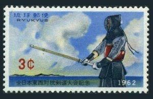RyuKyu 104,lightly hinged.Michel 132. Kendo Meeting 1962.Japanese Fencing.