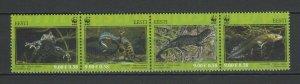 Estonia 2010 Fauna Crested WWF, 4 MNH stamps