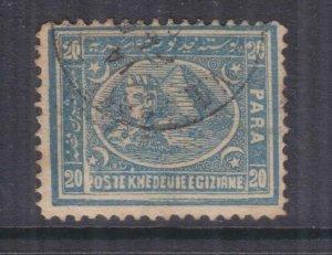 EGYPT, 1872 12 1/2 x 13 1/2, 20pa. Blue, used.