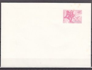 Malaysia, 1980 issue. Flower Postal Envelope.