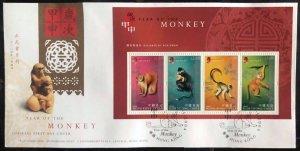 HONG KONG SC#1076b Year of the Monkey Souvenir Sheet (2004) FDC