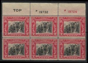 US Scott 651 Plate Block of 6! MNH! #19732 19724
