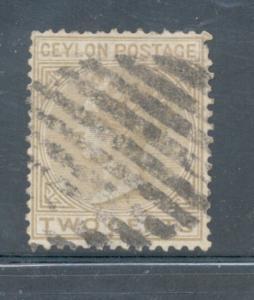 Ceylon Sc 63 1872 2 c Victoria stamp used