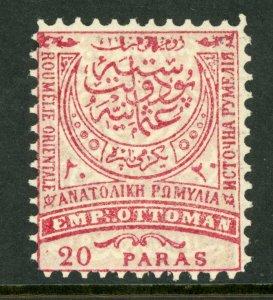 Eastern Rumelia  1884 Bulgaria 20 Paras Scott #17 Mint L376