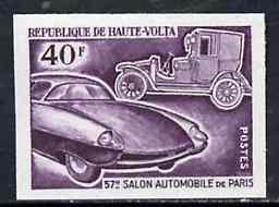 Upper Volta 1970 Paris Motor Show 40f unmounted mint impe...