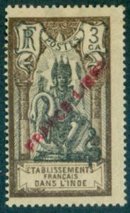 French India #118  Mint  Scott $4.75