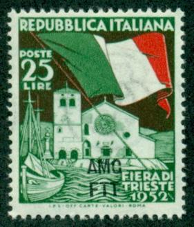 Trieste #151  Mint  F-VF NH  Scott $3.25  International S...