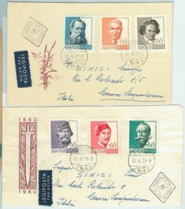 66801 - HUNGARY - Postal History -  set of 2 FDC COVER 1960 - MUSIC politics