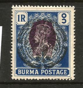BURMA JAPANESE OCCUPATION 1942 1r PEACOCK MLH  SG J18 Sc IN43