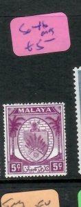 MALAYA NEGRI SEMBILAN  (P1305BB)  ARMS  5C  SG 46    MOG
